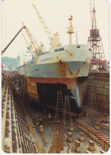 Katendrecht (5) droogdok singapore 1982