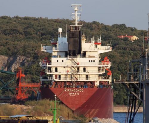 Kifangondo Rijeka 2014